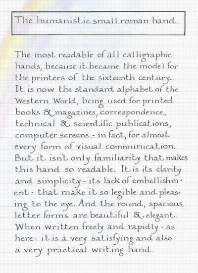 [Roman writing exemplar]
