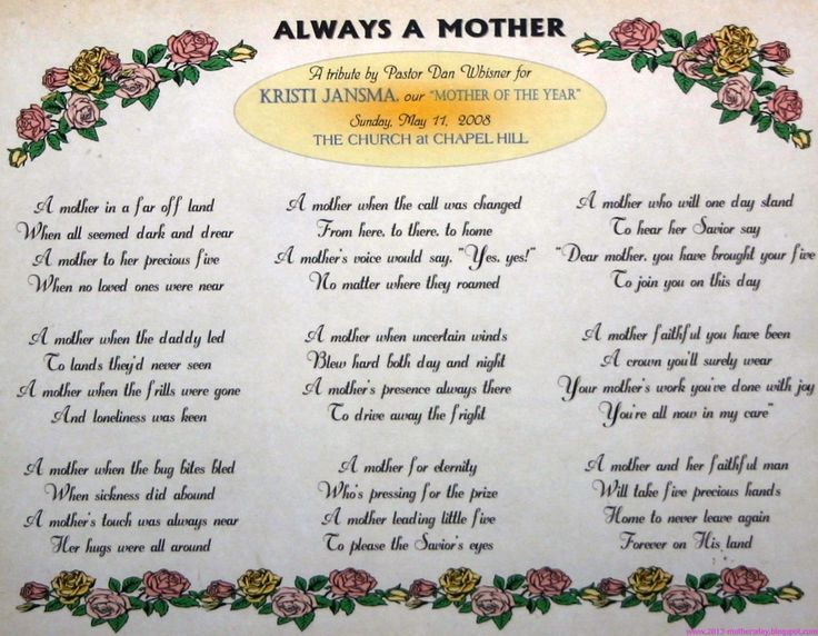 best 25+ mother's day prayer ideas on pinterest | poems for mom, Ideas