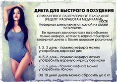 http://content-26.foto.my.mail.ru/community/sportismylife/_groupsphoto/h-21317.jpg
