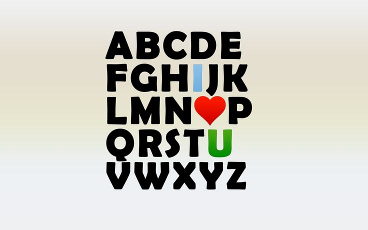 .: I Love You, Valentines Day, Wallpapers 220, Hd Wallpapers, I'M, Alphabet Wallpapers, Love Quotes, I3U Alphabet, Happy Valentines