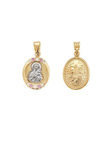 Φυλακτό Χρυσό 9Κ Δίχρωμο με Σμάλτο Αναφορά 017712 Φυλακτό διπλής όψης από Χρυσό Κ9 σε κίτρινο χρώμα. Η μία όψη είναι διακοσμημένη με λευκό και ροζ σμάλτο και Χρυσό Κ9 σε λευκό χρώμα.