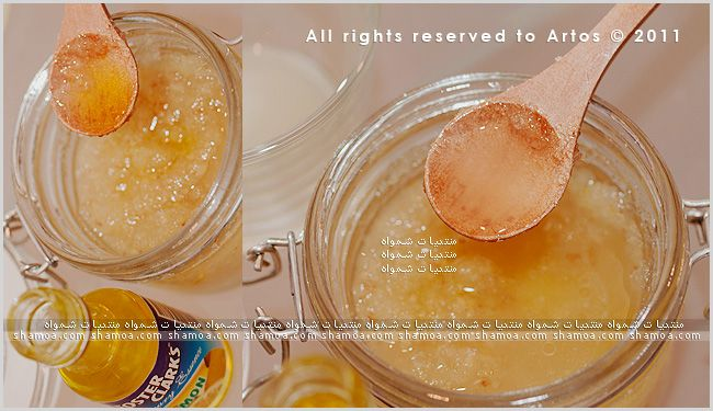 مُبدع مُبتَكر سلسلة المُحاكاة ||جسمك مرمر و كالزبدة مع سنفرة الليمون Yummy Yummy Sugar Scrub - منتديات شمواه|SHAMOA FORUM ®