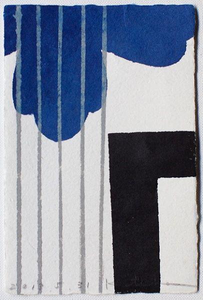Abstract pattern by by Japanese textile brand SOU · SOU | www.sousou.co.jp