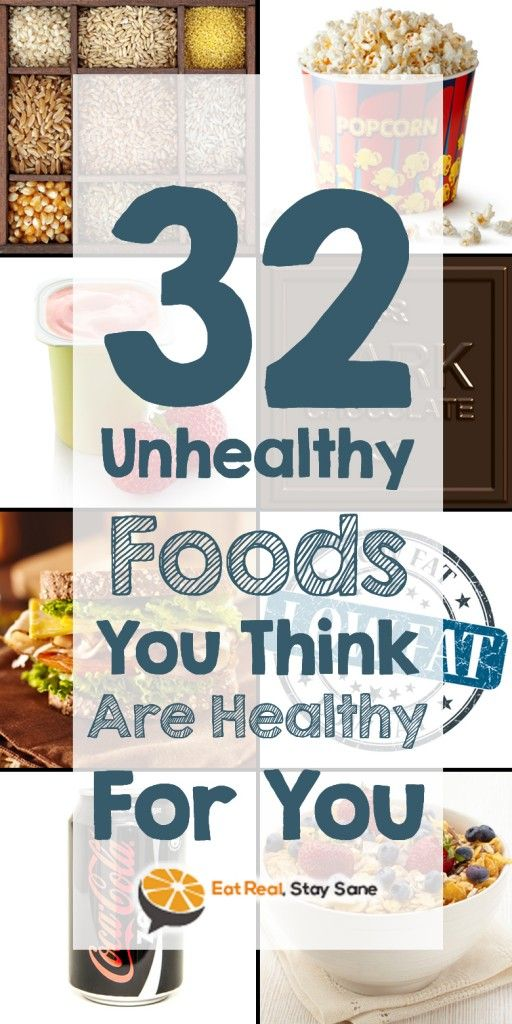 Confused by which foods are actually good for you? Take a look at this surprising list of unhealthy foods you probably thought were helping you lose weight and feel better!   Eat Real Stay Sane