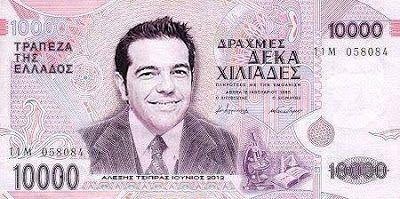Η ΔΙΑΔΡΟΜΗ ®: Τα νέα χαρτονομίσματα