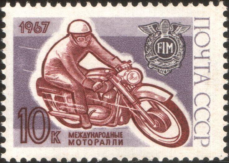 URSS FIM 1967