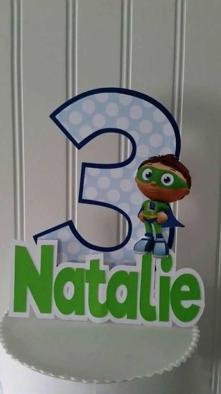 Super Why Cake Topper, super why Birthday, super why , super why party supplies, super  why Party, super why party decor, super why Cake by PaperedAffair on Etsy https://www.etsy.com/listing/269072381/super-why-cake-topper-super-why-birthday