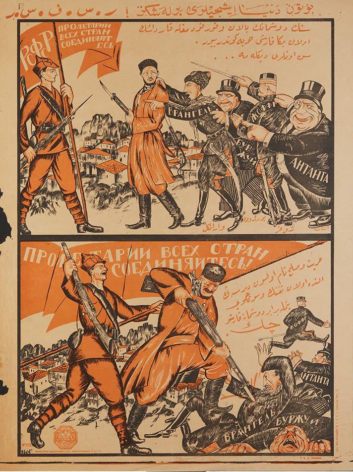 Открытки времен гражданской войны в россии, анимация