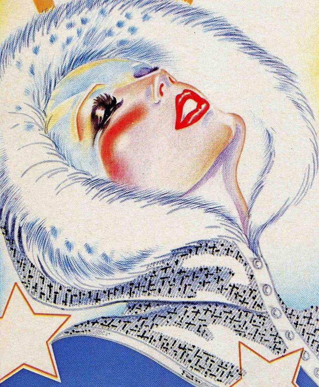 antonio lopez 1970's  illustrations | Antonio for Vogue Patterns, 1974.