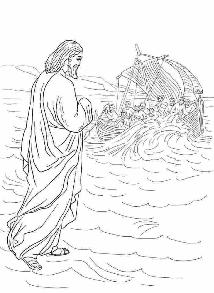 Jesus Walking Water Coloring Pages In 2020 Jesus Walk On Water Coloring Pages Peter Walks On Water