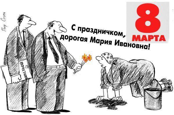 Можно ли верующим отмечать 8 марта? Как отвечают на этот вопрос  различные религиозные деятели, представляющие   главные религии в России? Посмотрим?... Читать полностью: http://www.fakt777.ru/2016/03/mozhno-li-veruyushchim-otmechat-8-marta.html