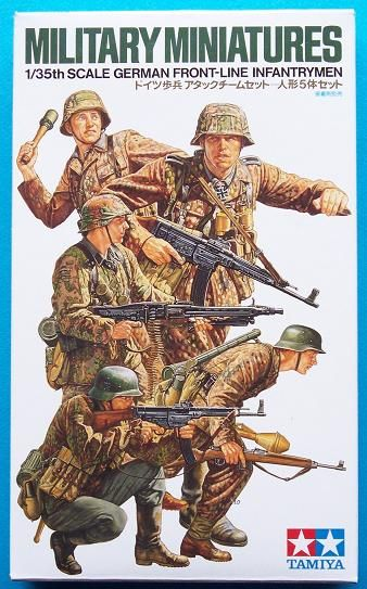 Something Tamiya 1 35 french infantry Retro fuck picture
