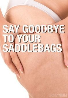 Need to shave those saddlebags? This workout will do just the trick!