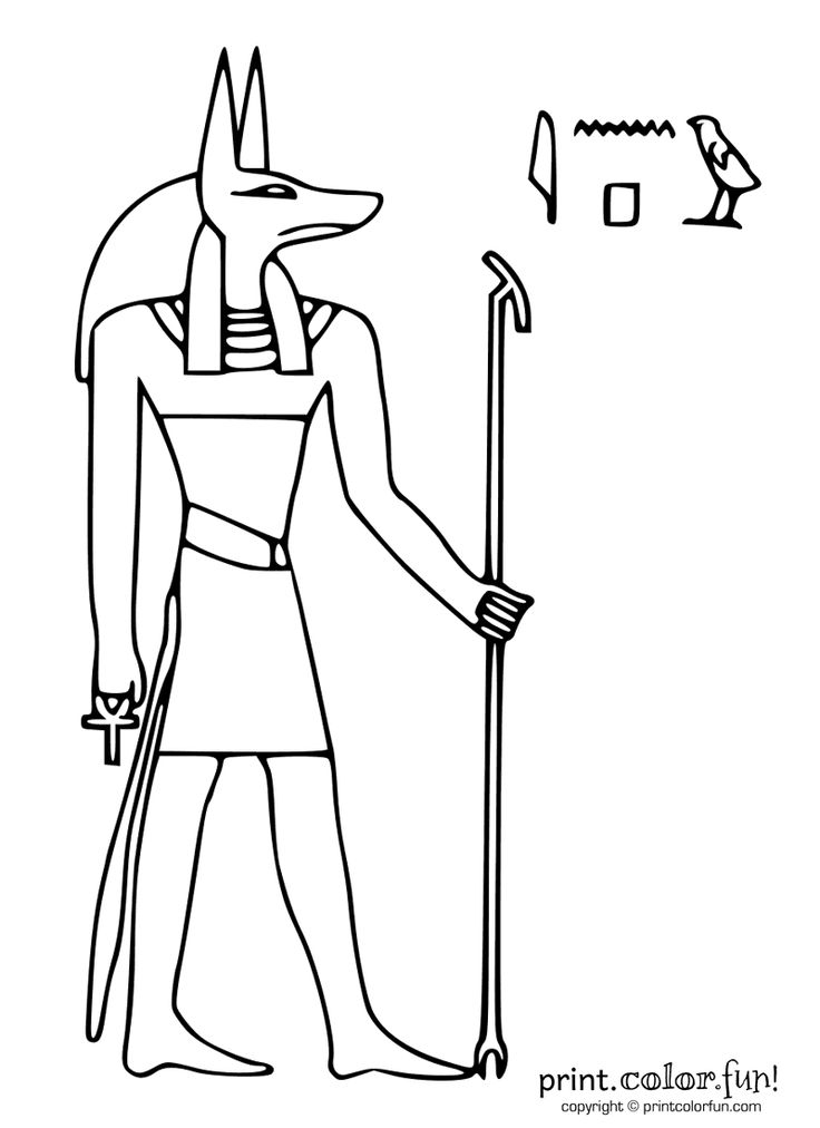 Share Tweet Pin Mail Egyptian God Anubis Had The Head Of A