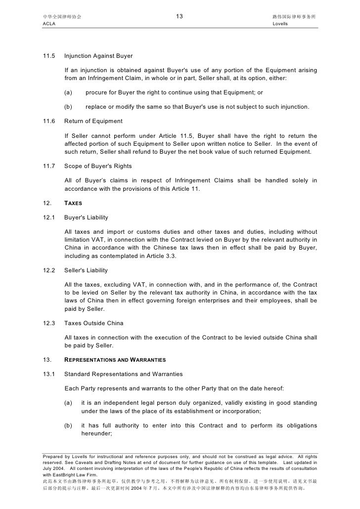 Injunction Template - template Injunction Template Completely Free