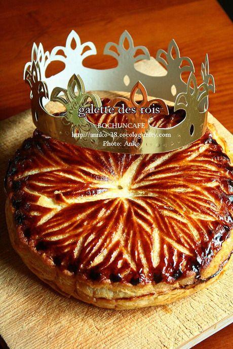 Samedi 6 janvier  0ba370095c518ec46f38dec03530e7d5--epiphany-breakfast-pastries