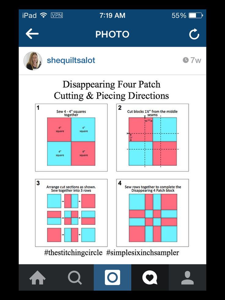 Disappearing four patch