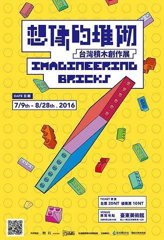 http://event.moc.gov.tw/public/data/6730143303.jpg