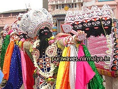 """http://puriwaves.nirmalya.in/festivals/sahi-jatra """"Sahi Yatra"""" is believed to have begun in 1230 AD. According to records, in the 11th century, during the reign of Chodoganga Deva, King of Puri, many ' kota 's (forts), bastions and 'jagagharas' (gymnasiums) were developed to safeguard the temple town of Puri from invaders. 'Sahi' means locality."""
