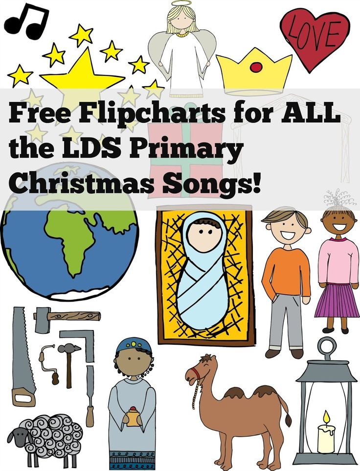 A Lively Hope: FREE Coloring Page Flipcharts for ALL the LDS Primary Christmas Songs