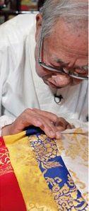 """True Craftsmanship"" -Important Intangible Cultural Heritage. No.119-"