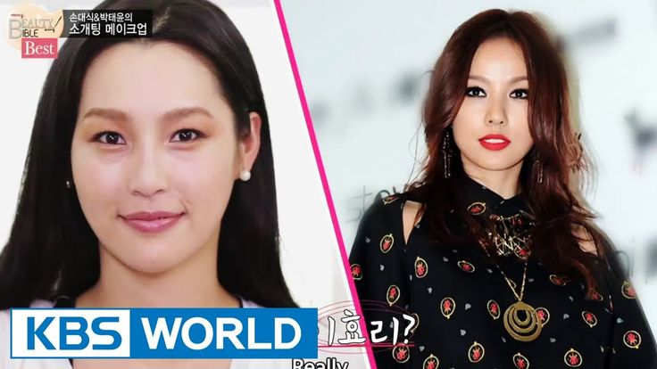 After School's Beauty Bible Best - Make-up for blind date