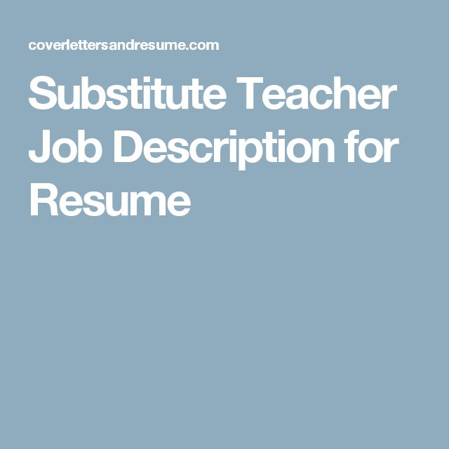 Best 10+ Substitute Teacher Jobs Ideas On Pinterest | Substitute