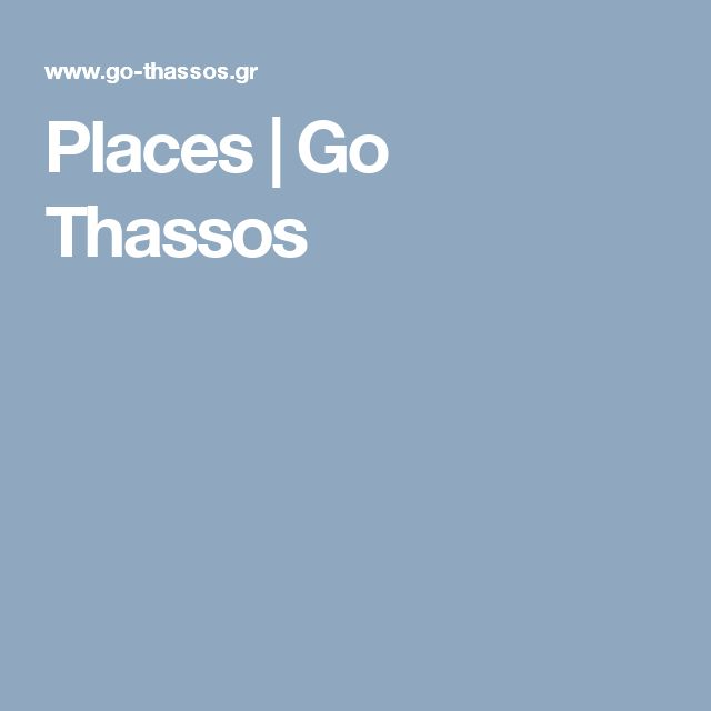 Places | Go Thassos