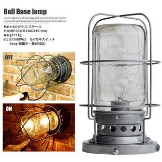 【Ballメイソンジャー】レトロ感満載メイソンジャーランプ♪工事不要で壁付OK!BALLBASELAMP(ボールベースランプ)GS-008HERMOSA(ハモサ)送料無料