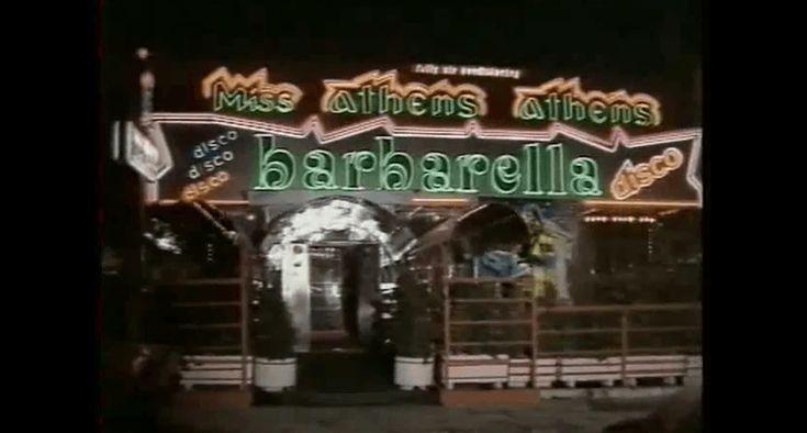 7 μαγαζιά της Αθήνας που έκαναν πάταγο στις δεκαετίες 70-90