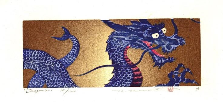 Woodblock print by Namiki Hajime - Dragon 4-1