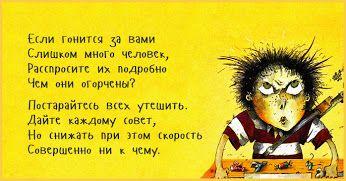 Григорий Остер http://to-name.ru/biography/grigorij-oster.htm