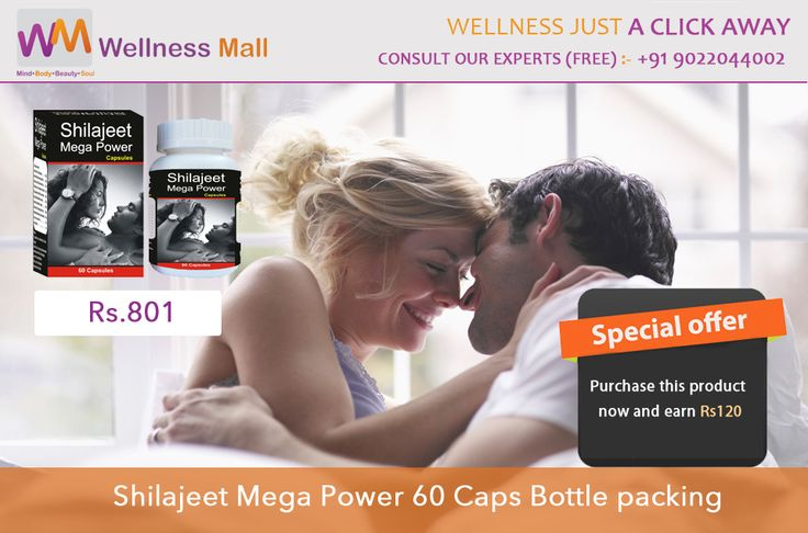 Shilajeet mega power With the advancement of age the body deteriorates and there is increase in body fat, decreased bone density, decreased libido, decreased energy & weak immune system. Buy Shilajeet Mega Power 60 Caps Bottle packing with Special offer
