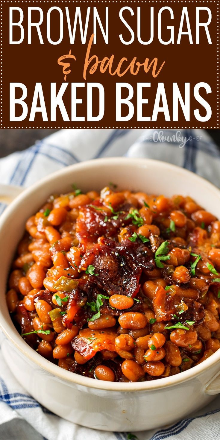 Brown Sugar and Bacon Bacon Beans | These baked beans are semi-homemade and the perfect blend of sweet, savory and smoky! Topped with delicious bacon, they're sure to be a hit! | http://thechunkychef.com