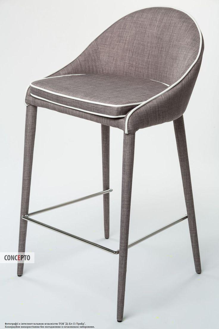Полубарный стул мягкий SHARIZ (Шариз) светло-серый купить в Киеве, Днепре, Одессе, Харькове, цены, фото | Concepto