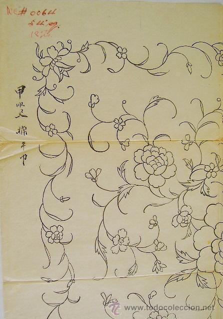 Arte: dibujo chino para mantón de principios del siglo XX (60x60cm) - Foto 2 - 45002444