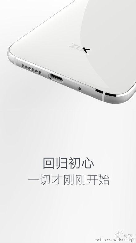 Zuk Z1 : la branche de Lenovo montre son smartphone aux airs de Galaxy S6 - http://www.frandroid.com/marques/lenovo/298564_zuk-z1-branche-de-lenovo-montre-smartphone-aux-airs-de-galaxy-s6  #Lenovo, #Smartphones