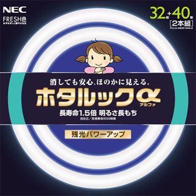 【カード決済OK】NEC 蛍光ランプ FCL3240EDFSHGA【納期:3週間】の最安値
