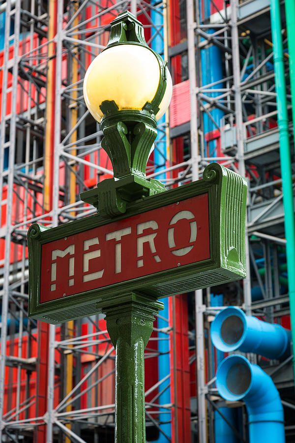 Take the subway in Paris (often crowded, but still fun to do at least once) - Metro, Centre Pompidou, Paris