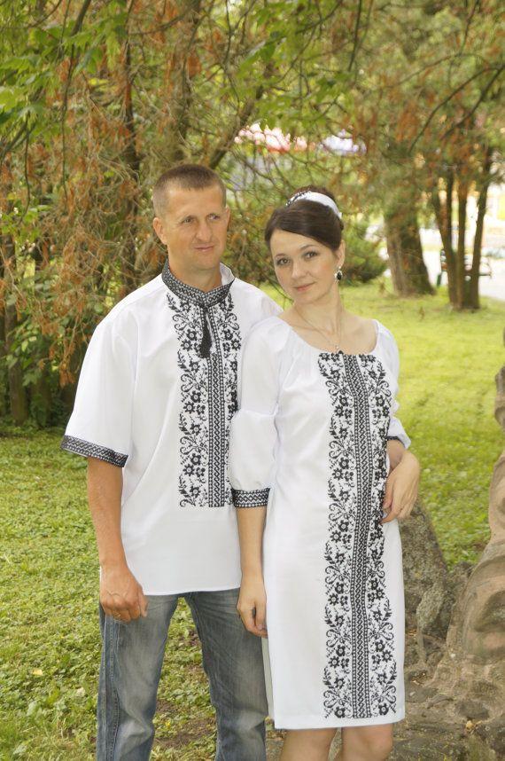 Ricamo ucraino abito in rilievo ricamo ricamato abito