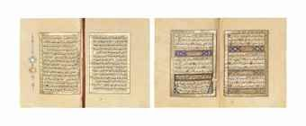 Qur'an | signed Mahmud Cekakeddin, Ottoman Turkey, late 18th century