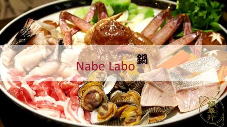 Nabe Labo 2015