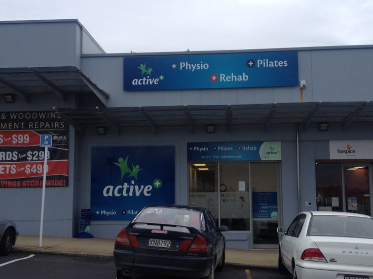 New signage at Albany, thanks Speedy Signs!