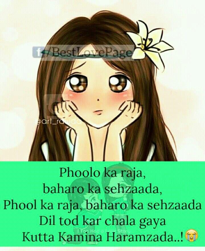 1000+ images about Punjabi :-) on Pinterest