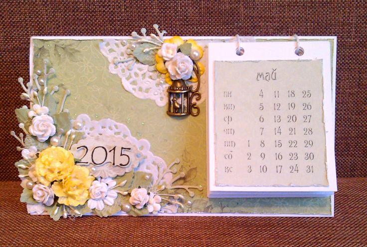 Интернить: Красноярочки, приглашаем на живой мастер-класс по календарю