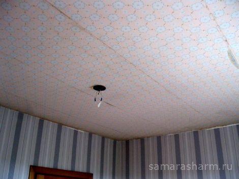 Так выглядит зал до монтажа натяжного потолка
