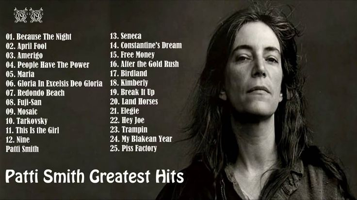 Patti Smith Greatest Hits [Full Album]    Patti Smith's 25 Biggest Songs