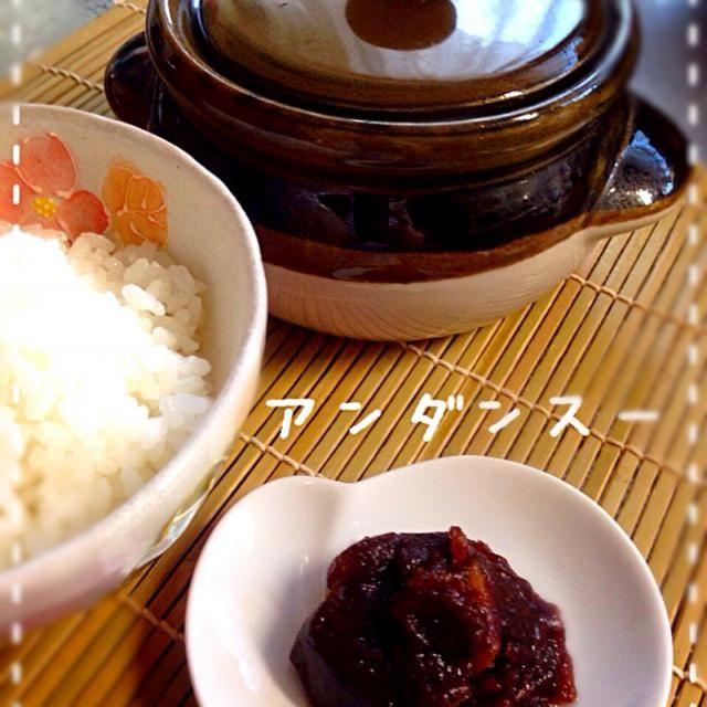 アンダンスーは油味噌。 沖縄の昔からの家庭常備菜料理。  いつものごはんと。おにぎりにももちろん。お弁当にも当たり前に入るのであります。 - 139件のもぐもぐ - うちのアンダンスー by coco7476