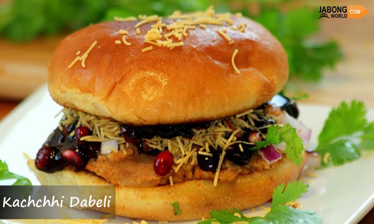 #Dabeli is a very popular spicy snacks item made by boiled potatoes with a special dabeli spice and putting the mixture between the pav. It is widely famous in Gujarat and travels across the streets of Mumbai, Pune and other cities of India.