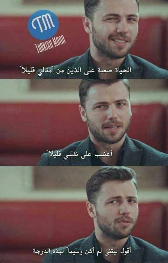 Pin By Latoof Albloushi On Arabic Quotes In 2020 Movie Quotes Funny Funny Picture Quotes Talking Quotes